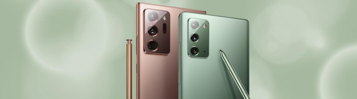 Die neue Samsung Galaxy-Note 20-Serie ab 0 Euro Einmalzahlung bei yourfone