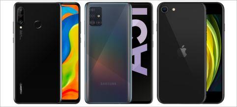 Samsungs Galaxy A51 ist eine gute Wahl für jene, die ein rundes Gesamtpaket zu einem möglichst geringen Preis suchen.
