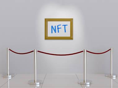 Was bringt der Besitz von NFTs?