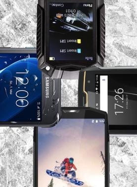 Outdoor Handy – das Design ist ansprechend und robust