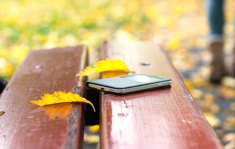 Ausgeschaltetes Handy orten